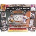 セール!2010 Tristar Pursuit 2 Baseball ボックス (Box)