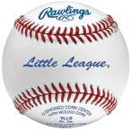 野球ボール Rawlings リトルリーグ用公式球