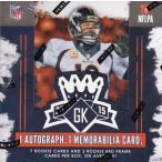 セール!NFL 2015 Panini Gridiron Kings Football ボックス(Box)