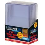 (ウルトラプロ UltraPro 収集用品) トップローダー 130PT 4mm厚 1枚単位 (#82327)