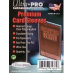 (ウルトラプロ UltraPro 収集用品) カードスリーブ プラチナム (UP-81385)
