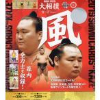 BBM2019大相撲カード「風」(BOX)5月中旬