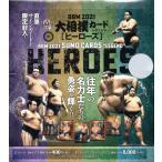 BBM2021大相撲カード レジェンド HEROES(BOX)9月中旬