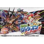 デュエルマスターズ双極篇拡張パック1 轟快ジョラゴンGo Fight BOX(3月31日)