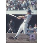 BBM1995 ベースボールカード 9-piece puzzle card No.405 松井秀喜(8)