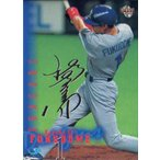 BBM2001 ベースボールカード (印刷)サインパラレル No.68 福留孝介