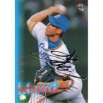 BBM2001 ベースボールカード (印刷)サインパラレル No.175 松坂大輔
