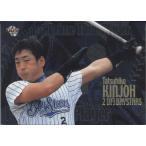 【送料無料】BBM2001 ベースボールカード プライムタイムプレーヤー No.PT15 金城龍彦