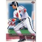 BBM2003 ベースボールカード ファーストバージョン (印刷)サインパラレルカード No.232 中村紀洋