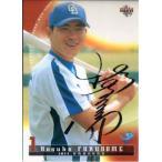 BBM2004 ベースボールカード ファーストバージョン (印刷)サインパラレルカード No.238 福留孝介