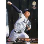 BBM2015 ベースボールカード ファーストバージョン レギュラーカード(ルーキーカード) No.131 高橋光成