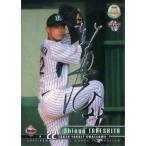 BBM2015 ベースボールカード ファーストバージョン ルーキーカード銀箔サインパラレル No.318 竹下真吾