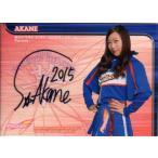 BBM2015 プロ野球チアリーダーカード-華- 直筆サインカード No.華96 アカネ