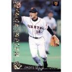 【送料無料】カルビー1999 プロ野球チップス スターカード No.S-26 桑田真澄