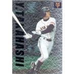 カルビー1999 プロ野球チップス スペシャルカード No.SP-03 高橋由伸