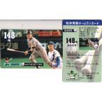 松井秀喜 ホームランカード 148号