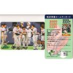 松井秀喜 ホームランカード 222号