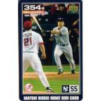 松井秀喜 ホームランカード(MLB版) 354号