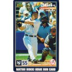 松井秀喜 ホームランカード(MLB版) 364号