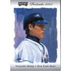 新庄剛志 2003 Playoff Portraits Jersey Card /50 Tsuyoshi Shinjo