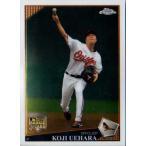 上原浩治 2009 Topps Chrome Rookie Card Koji Uehara