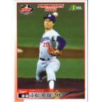 2011 日本プロ野球OBクラブ トレーディングカード 1987年編 プロモーションカード No.PR06 小松辰雄