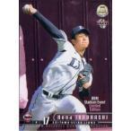 BBM2015 ベースボールカード ファーストバージョン プロモーションカード(Limited Edition) No.LE05 高橋光成