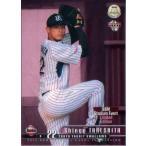 BBM2015 ベースボールカード ファーストバージョン プロモーションカード(Limited Edition) No.LE12 竹下真吾