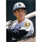 【送料無料】BBM1994 タイガースコレクションカードセット レギュラーカード No.T29 山脇光治