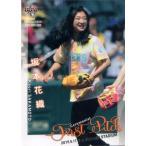 【送料無料】BBM2019 ベースボールカード セカンドバージョン 始球式カード No.FP18 坂本花織