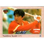【送料無料】BBM1992 ベースボールカード レギュラーカード No.373 鈴木慶裕