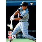 【送料無料】BBM1996 ベースボールカード レギュラーカード No.438 鈴木慶裕