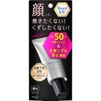 ビオレUV SPF50+の化粧下地UV シミ・毛穴カバー 顔用 ( 化粧下地 SPF50+ PA++++ 化粧くずれ防止 シミ防止 日焼け止め ) メール便 送料無料