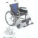 車椅子 ノーパンクタイヤ 自走式車いす スチール製 ノ