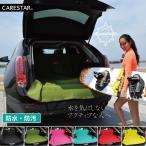 CARESTAR 防水シートカバー ウェットスーツ素材 カナロア ダブル ZBKW-SRW2