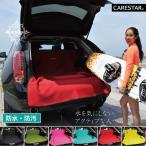 シートカバー 防水 レッド 後部座席 スノボ スノーボード 海山 汎用 軽自動車 普通車 カナロア 洗える ペット ドッグ カー シート カバー 車 CARESTAR