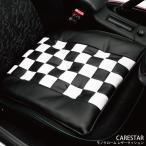 レザー クッション モノクローム チェック シングル 45cm×45cm ストッパー付 Z-style