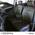 スズキ スペーシア ・ スペーシアカスタム シートカバー ピンク ダイヤ キルティング シートカバー Z-style ※オーダー生産(約45日後出荷)代引き不可