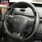 クロコダイル エナメル ハンドルカバー Sサイズ ブラック レッド 軽自動車 普通車 Z-style