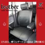 ショッピングシートカバー シートカバー ラパン レザー ブラック HE21S