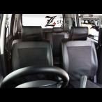 ショッピングシートカバー シートカバー ムーヴ L175S パンチング レザー
