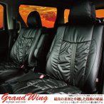 カローラフィールダー シートカバー トヨタ 車種専用 グランウィング ギャザー & レザー Z-style  ※オーダー生産につき約45日後の出荷(代引き不可)