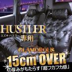 ショッピングシートカバー SUZUKI ハスラー シートカバー Z-style グラマラス ブラック