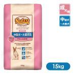 ショッピングフード ニュートロ 犬 ナチュラルチョイス 中型・大型犬用  チキン&玄米  15kg