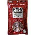 オリエント 鹿肉五膳 ライト 200g (ドッグフード/犬