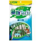 ライオン商事 PK植物ツイスティ小型犬用 14本 (ドッグフード(デンタルケア)/犬用おやつ/犬のおやつ・犬のオヤツ・いぬのおやつ/ドックフード/bulk)