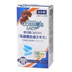 エクセル 乳酸菌エキス コスモスラクト 2×30包 (動物用栄養補助食品/犬用サプリメント/猫用サプリメント/ドッグフード/キャットフード/bulk)