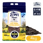 Ziwi Peak (ジウィピーク/ジーウィーピーク) エアドライ・ドッグフード フリーレンジチキン 4kg ■ ドッグフード ドライフード 全犬種 ペットフード