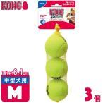 犬用おもちゃ コングジャパン コングスクイークエアー M 3個入 ■ ドッグトイ 鳴り笛入り ふれあい玩具 KONG