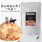 犬のおやつ komachi-na- 秋田 牛と あきたこまちの 雑炊(野菜入) 80g ■ アクシエ 国産 ドッグフード ウェット レトルトパウチ 犬用品 こまちな